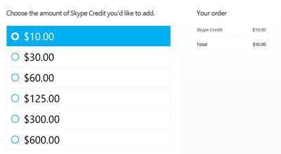 شحن رصيد الحساب عبر برنامج سكاي بي Skype