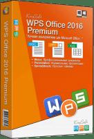 تحميل برنامج عرض وتحرير النصوص Wps Office 2020 للكمبيوتر