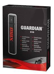 تحميل برنامج أزالة فيروسات الفلاشات USB Guardian اخر اصدار رابط مباشر