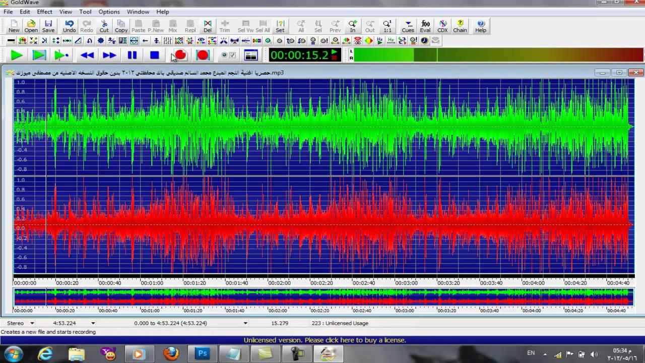برنامج Gold wave تسجيل الصوت
