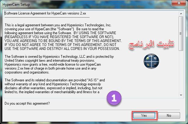 تسجيل فيديو من الكمبيوتر hypercam