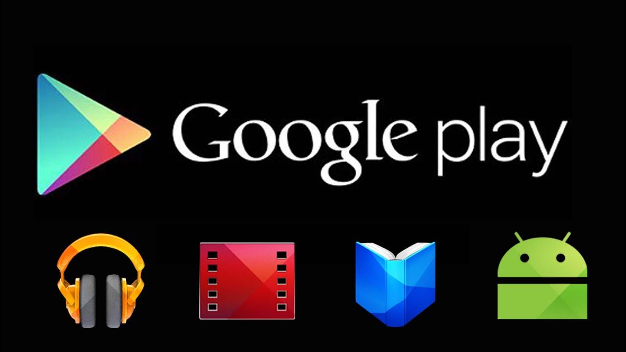 متجر جوجل بلاي للكمبيوتر