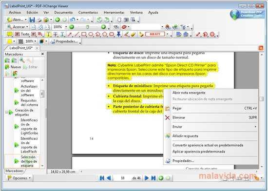 برنامج اخر تحديث PDF-Xchange Viewer