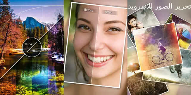 برامج تحرير الصور والتاثيرات للاندرويد والايفون 2020