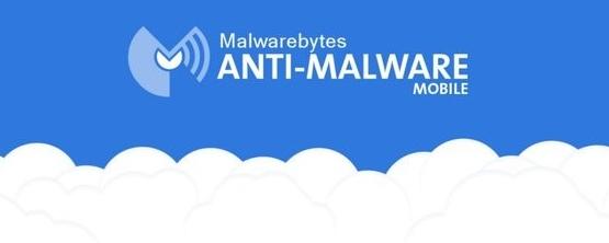 استخدام Malwarebytes واهم الإيجابيات والسلبيات والميزات